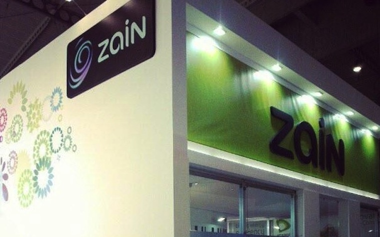 Zain Bahrain is supporting startups.