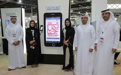 Dubai Chamber predicts 4.7 percent growth of Dubai consumer electronics market by 2020
