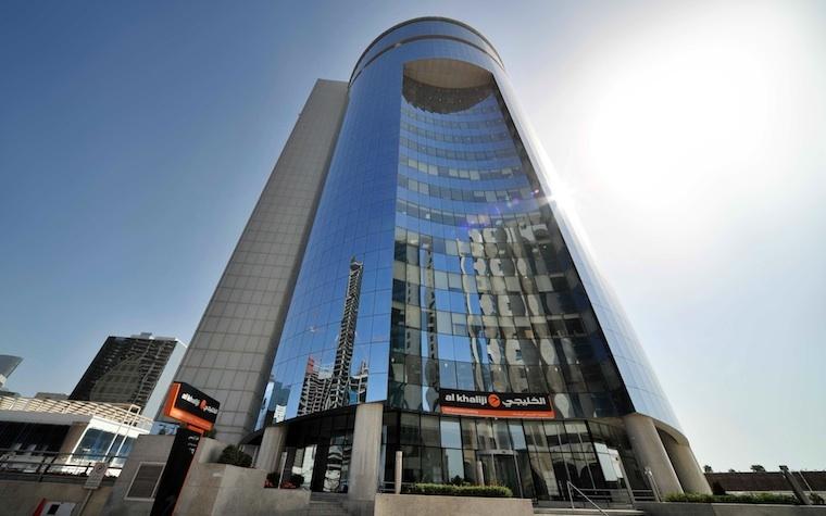 Al Khalij Commercial Bank concludes Carnegie Mellon internship program.