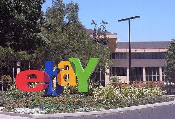 Large 1024px ebayheadquarters