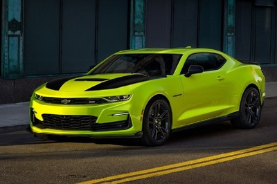 Chevy hasn't provided any information yet on which specific Camaro models will be offered with this eye-catching hue.