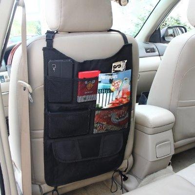 Adeco Multi-Pocket Hanging Seat Back Organizer Storage Bag for Vehicle Car, 6 Pockets, Black Color