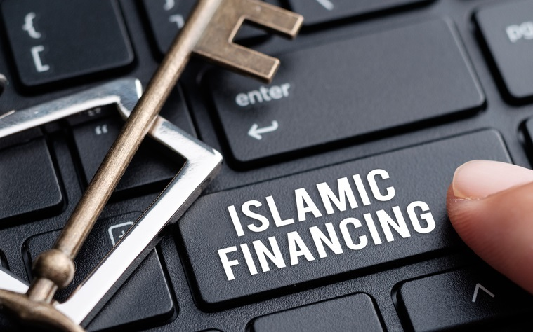 AAOIFI promotes centralized sharia boards