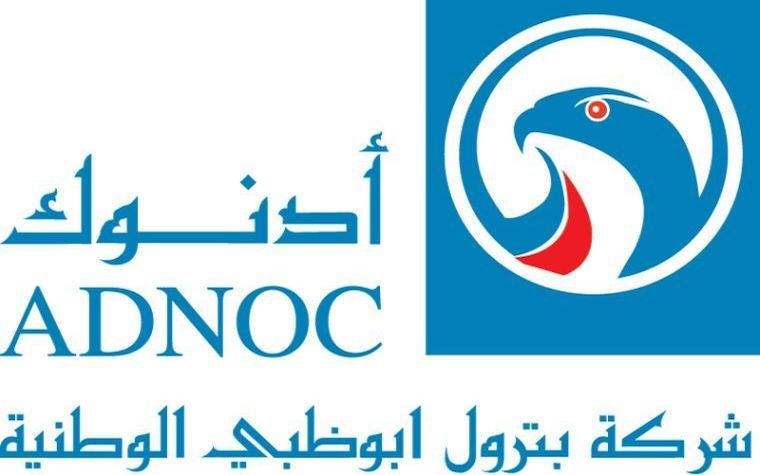ADNOC to consolidate its three companies