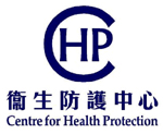 Centre for Health Protection