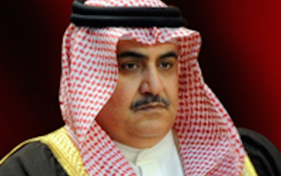 Bahrain Minister of Foreign Affairs delivers speech at Council of Foreign Ministers meeting