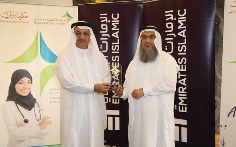 Emirates Islamic donates funds to Dubai Health Authority.