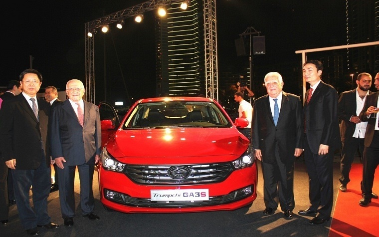 Gac Motor Celebrates Entry Into Lebanon Market Gulf News Journal
