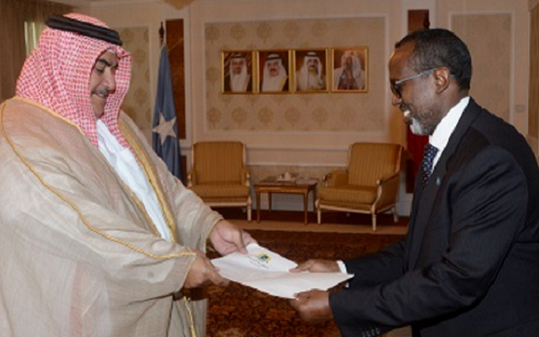 Somali ambassador to Bahrain presents credentials to foreign affairs minister