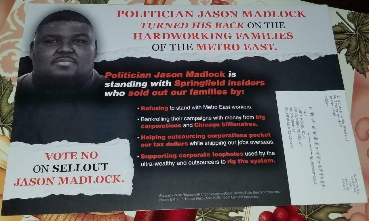 Madlock