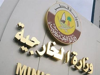 Qatar Condemns Bomb Attack