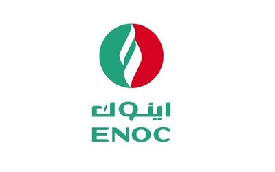ENOC announces 50 percent growth plan for Jebel Ali facility