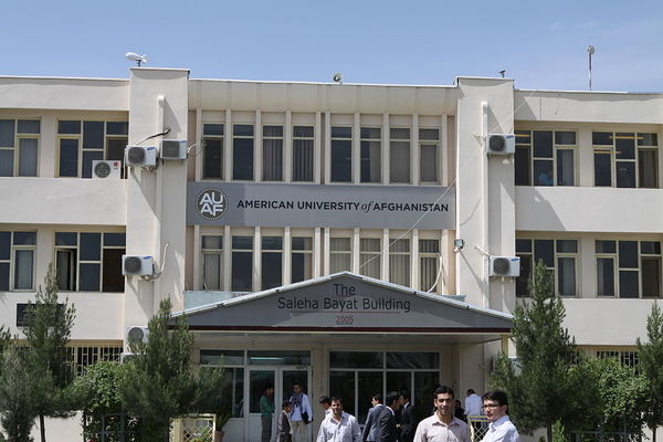 Entrance of the Saleha Bayat Building at the American University of Afghanistan in Kabul.