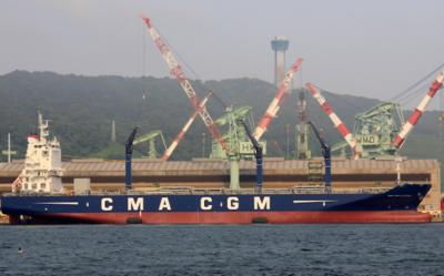 CMA CGM Cayenne