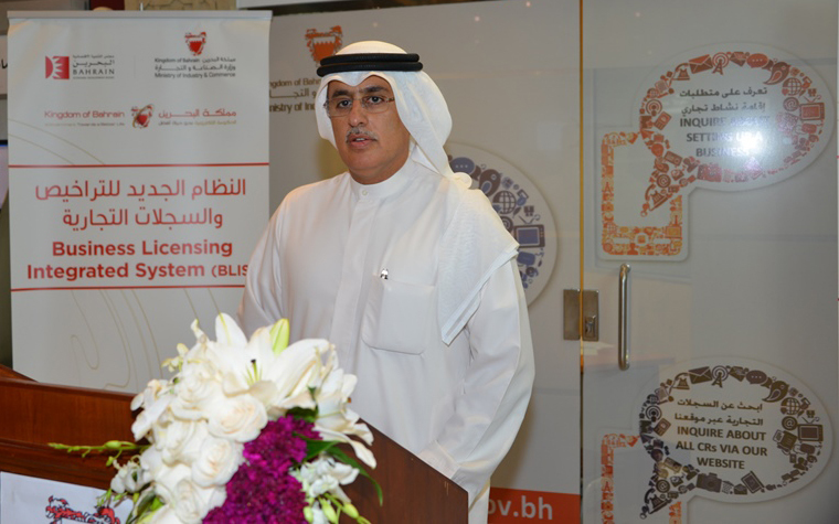 Minister of Industry and Commerce, H.E. Zayed bin Radhid AlZayani.