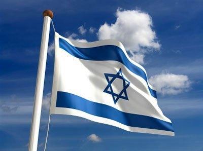 Medium israel flag