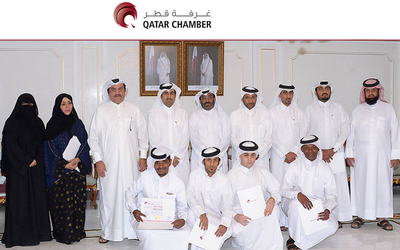 """A training program,   """"Basics and Principals of Computer,""""  for 18 attendees from the Qatari Cultural Social Center for the Deaf recently ended with a ceremony held at the Qatar Chamber."""