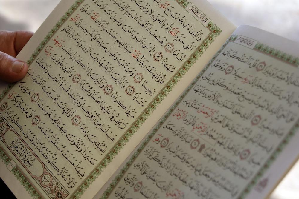 Eid al-Adha honors the memory of Abraham.