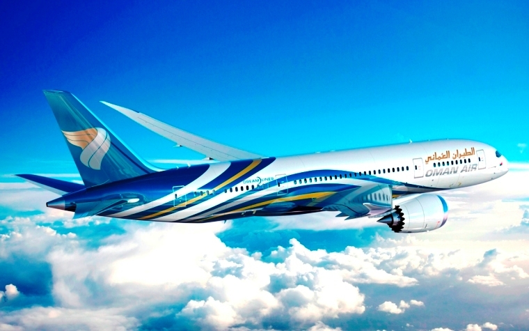 Oman Air has launched its second daily London flight service.