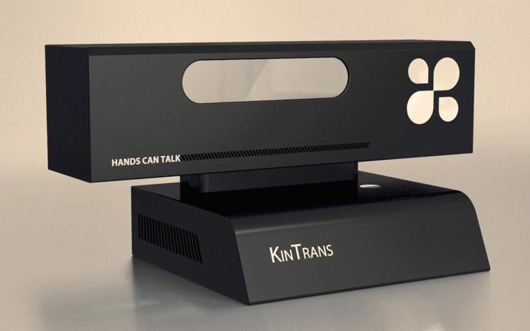 The KinTrans device