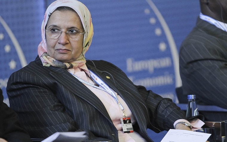 African Union Commissioner for Infrastructure and Energy Elham Ibrahim