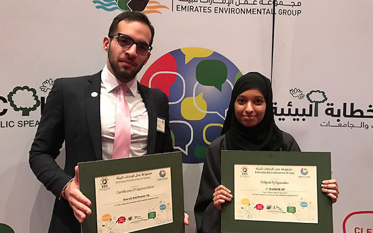 Student team from Carnegie Mellon Qatar wins third place at EEG sustainability competition