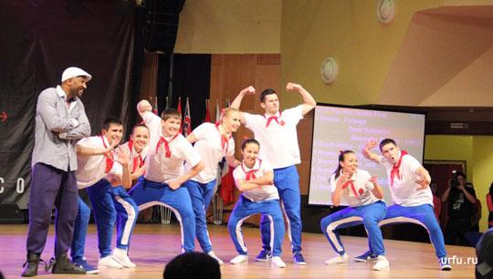 Members of the Ural Federal University Hip-hop dance team at Hip-hop Unite