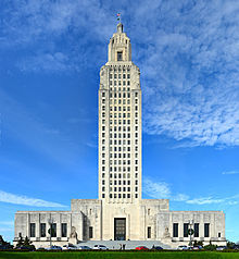 220px louisiana state capitol building
