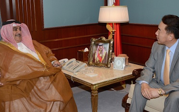 Representatives from Bahrain, Republic of Korea discuss bilateral relations