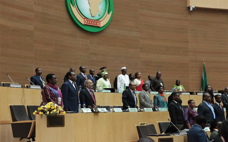 The two-day meeting of the 26th Ordinary session of the Assembly of the African Union officially came to an end Jan. 31.