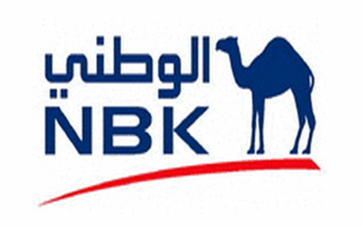 NBK wins prestigious Citi Performance Excellence Award