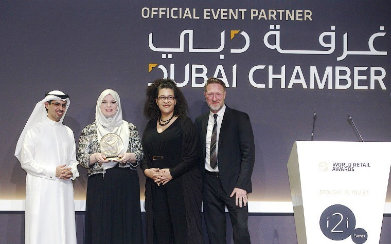 The World Retail Congress honored this year's winners of World Retail Awards.