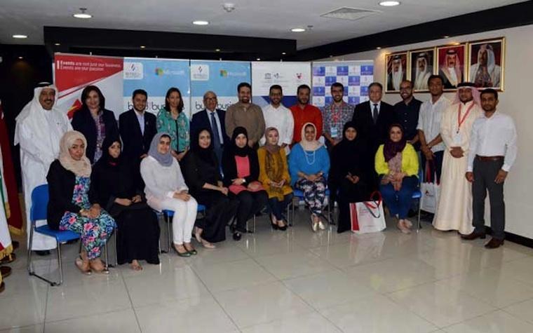 Participants in Microsoft Bahrain's Build Your Business training course