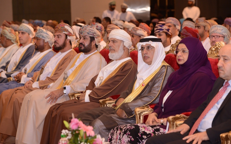 Bahrain hosts Euromena Conference to discuss public administration development