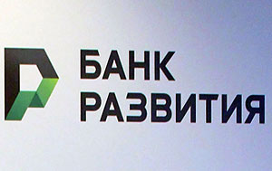 Development Bank of Belarus