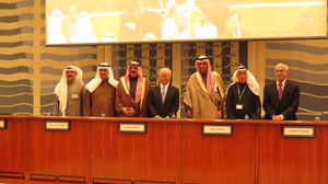 IAEA Director General Yukiya Amano, fourth from right, at the Symposium on Nuclear Applications For Sustainable Development in Gulf Cooperation Council (GCC) Member States in Kuwait.