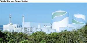 Sendai Nuclear Power unit becomes second Japanese plant to restart operations.