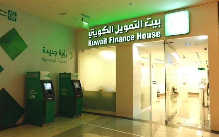 Kuwait Finance House was named Best Islamic Bank in Kuwait 2015.