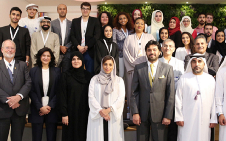 Sheraa's new co-working hub opens at American University of Sharjah