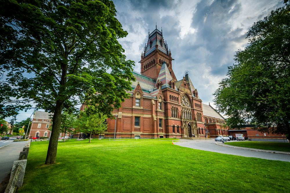 Harvard University is seeking a full-time human resources coordinator.