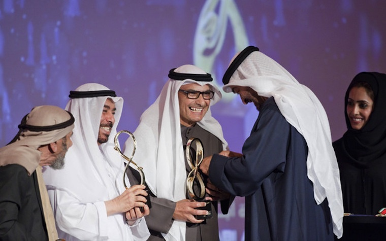 Abu Dhabi Awards receives record number of nominations for highest civilian honor.