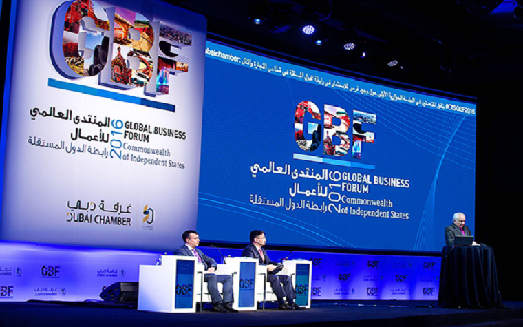 The Dubai Chamber of Commerce and Industry organized the first CIS Global Business Forum.