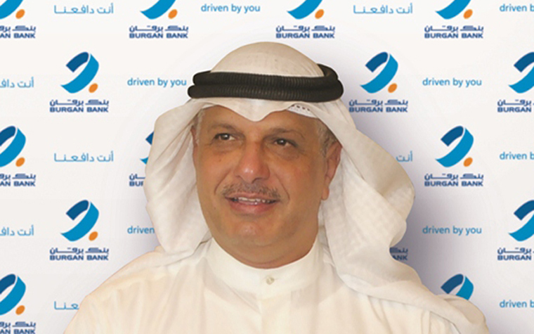 Majed Essa Al-Ajeel, chairman of Burgan Bank