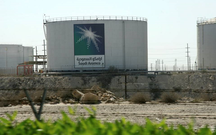 Saudi Aramco to invest $100 million in climate-friendly technologies