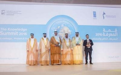 Mohammed bin Rashid Al Maktoum Knowledge Award 2016 goes to Melinda Gates