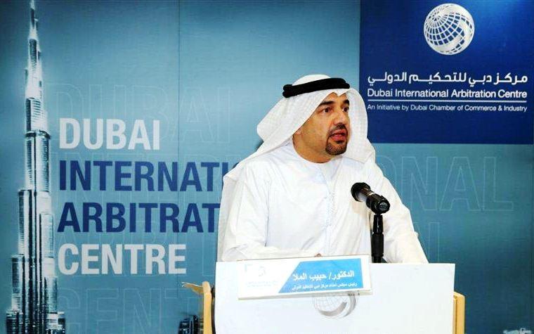 DIAC Chairman Habib Al Mulla