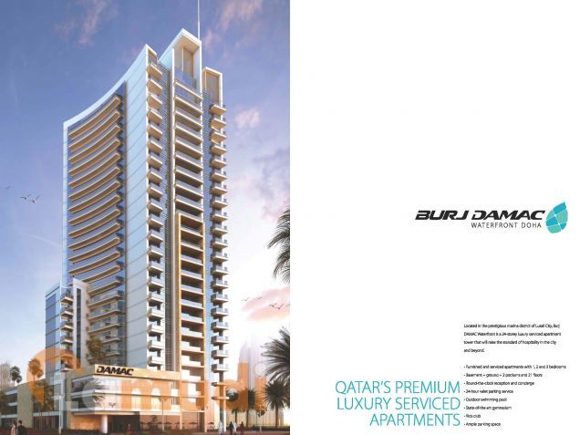 A two bedroom apartment is available in Lusail City
