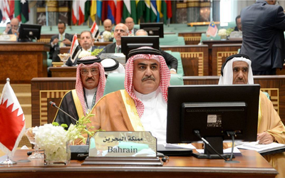 Bahrain pledges support of continued peace in Palestine