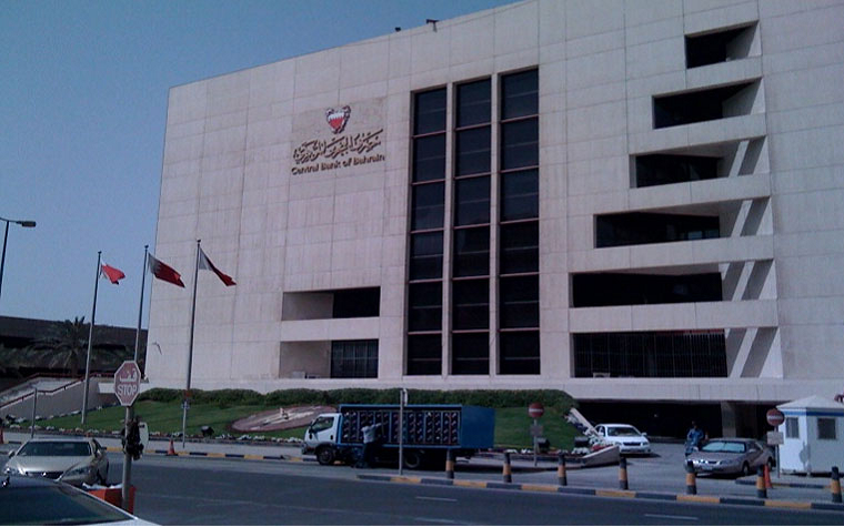 Sources report that Bahrain's BD 70 million treasury bills have been oversubscribed.