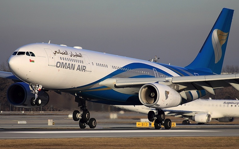 Oman Air and SATS signed a joint agreement regarding cargo service at Muscat International Airport.